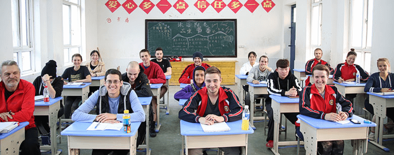 Chinese Mandarin classes in China