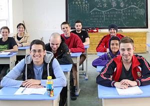 Mandarin Chinese Lessons