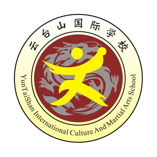 YunTai Shan International Culture And Martial Arts School