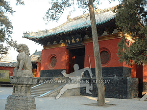 The famous Shaolin Temple