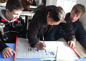 Calligraphy classes - learn Chinese calligraphy
